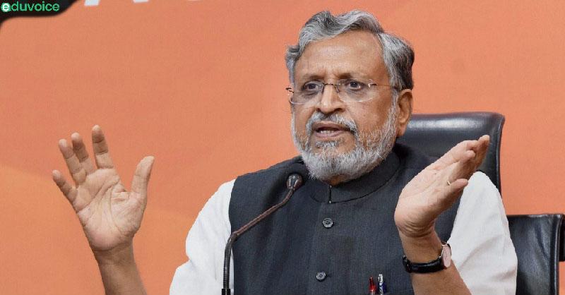 Allocation In Bihar Budget